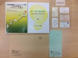 3801112sagyou1