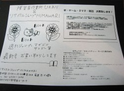3804018sagyou1