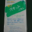 3901021syouhin2
