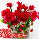 a-flower